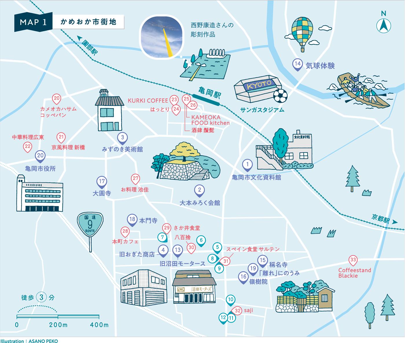 MAP1 かめおか市街地